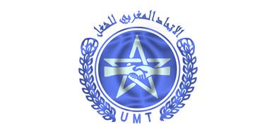 الاتحاد المغربي للشغل بالناظور والدريوش يجتمع بوزير الخارجية المغربي