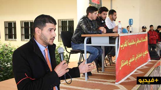 الطلبة القاعديين بكلية الناظور يستعرضون مشاكلهم ويهددون بالتصعيد ضد حافلات شركة فاكتيليا