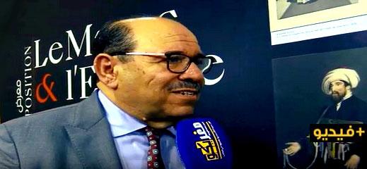 بوصوف: يجب الإبداع في العرض الثقافي لاستقطاب الجيل الجديد من مغاربة العالم