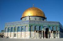 المغرب يساهم بـ 80% في تمويل وكالة بيت مال القدس