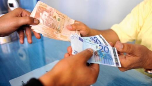 بنك المغرب يعلن عن إرتفاع الدرهم بـ 0,53 في المائة مقابل الأورو