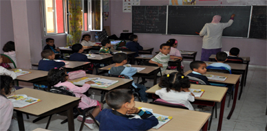 مؤسسة حراء للتعليم الخصوصي تعلن عن افتتاح موسم التسجيل