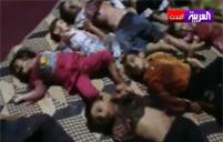 مجزرة الحولة في سوريا