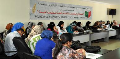 النـساء الحـركيـات يطالبن من النـاظور بـأجرأة الـفصل 19 من الدستور المغربي