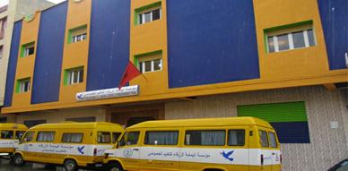 مؤسسة اليمامة الزرقاء تعلن لساكنة العروي وسلوان افتتاح التسجيل