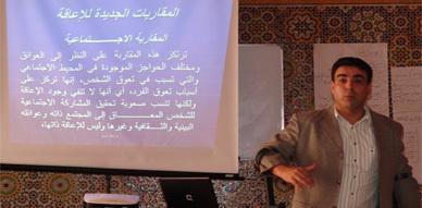 ورشة جهوية بالناظور حول إدماج بعد الإعاقة في السياسات العمومية بالمغرب