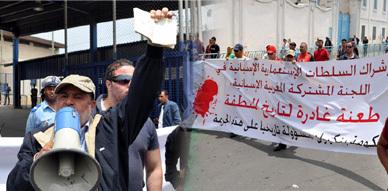 إحتجاجات بباب مليلية ضد السلطات الإسبانية بالمدينة المحتلة وموقف الحكومة المغربية