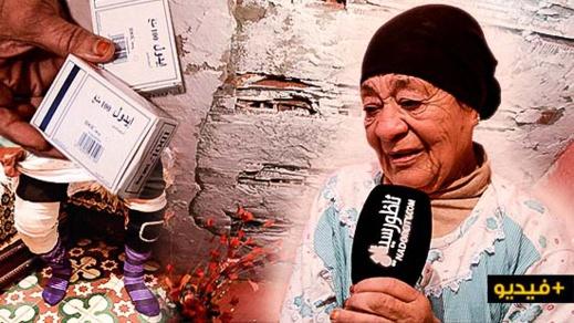 ستينية مُقْعَدة تعيش معية طفلها تحت سقف مسكنٍ قديم آيل للسقوط على رأسيهما تناشد مساعدتها