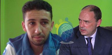 إعلامي بالناظور يهدد بإحراق جسده أمام القنصلية الإسبانية بسبب الإهانة