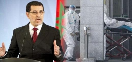 العثماني: لا وجود لأي حالة إصابة بكورونا بالمغرب ويحذر من نشر الإشاعات والأخبار الزائفة