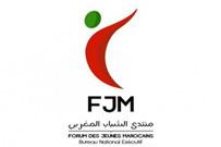 تشكيل وزاري شبابي جديد في المغرب
