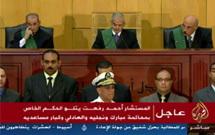 لحظة الحكم على مبارك وأعوانه