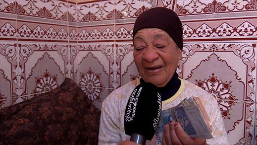 تفاعلا مع نداء ناظورسيتي... مساعدة مالية قادمة من ألمانيا تدخل الفرحة على سيدة مقعدة بالناظور