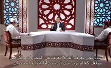 قضايا إسلامية: آفة المخدرات