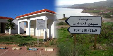هل جلالة الملك على علم بما وصل إليه مشروع ميناء سيدي حساين؟