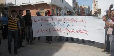 معطلو العروي يعودون للاحتجاج في الشارع
