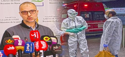 """عاجل.. المغرب يعلن تسجيل 6 حالات إصابة جديدة بفيروس """"كورونا"""" والحصيلة ترتفع لـ44 مصاب"""