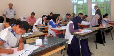 مراكز إمتحانات الباكالوريا بإقليم الناظور تستقبل 6192 مرشح ومرشحة