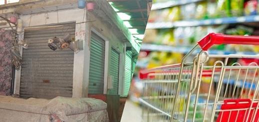 جهة طنجة تطوان الحسيمة .. إغلاق محلات بيع المواد الغذائية بعد الساعة السادسة من كل يوم