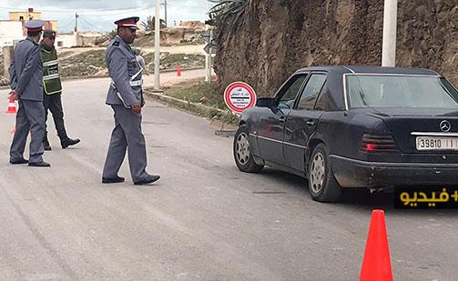 عناصر الدرك الملكي تكثف مجهوداتها بمحيط بني نصار لمراقبة إحترام المواطنين لحالة الطوارئ