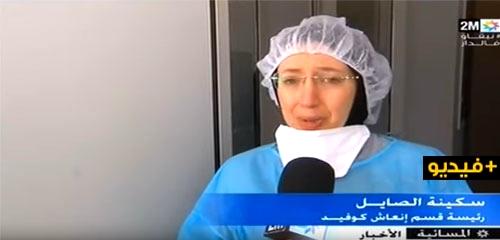رسالة مؤثرة.. طبية توجه نداء بالدموع للمغاربة، مكنشوفوش ولدنا ولتازمو بالبقاء في منازلكم