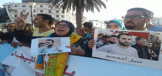 """عائلة """"نبيل أحمجيق"""" تطالب بإطلاق سراح معتقلي حراك الريف ونشطاء الرأي"""