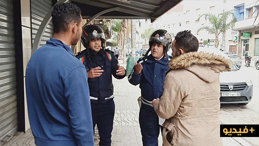 سلطات الناظور تشدد المراقبة الأمنية لضمان تطبيق صارم وحازم لحالة الطوارئ الصحية