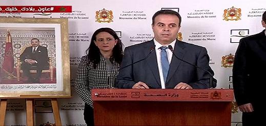 """وزارة الصحة: علاج """"كورونا"""" بالكلوروكين قرار سيادي والدواء سيتوفر للمرضى مجانا"""