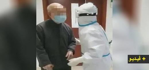 """شاهدوا.. مسن بعمر 102 سنة يهزم فيروس """"كورونا"""" ويتماثل للشفاء"""