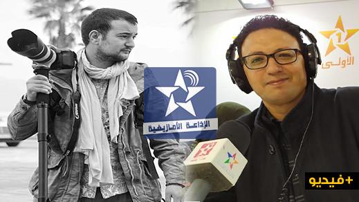 الإذاعة الأمازيغية تستضيف المصور الفوتوغرافي محمد العبوسي للحديث عن تجربته الفنية والمهنية