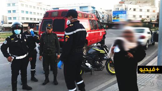 العثور على سيدة تصرخ في ظروف غامضة وسط الناظور يدفع السلطات الأمنية للتدخل
