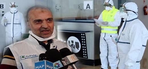 المغرب: تسجيل 70 حالة جديدة للإصابة بكورونا في ظرف 24 ساعة والحصيلة 761 حالة