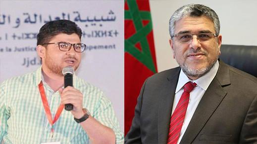 رد مصطفى رميد بخصوص تمكين مغاربة العالم من نقل جثامين ذويهم الى المغرب بعد توقف الرحلات الدولية