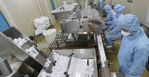 """وزارة الصحة تنفي اختفاء دواء """"سانتروم 4 ملغ"""" المخصص لمرضى القلب"""