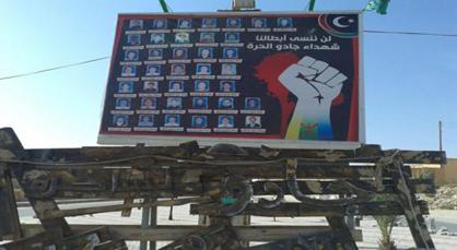 أمازيغ ليبيا يتطلعون لدسترة حقوقهم