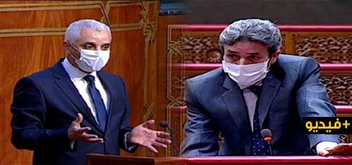 البرلماني البقالي يطالب بافتتاح مستشفى الدريوش ونظيره المحلي بزايو لتخفيف الضغط على مستشفى الناظور