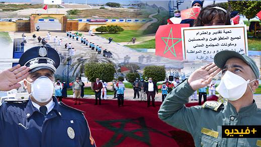 النشيد الوطني يصدح بالمؤسسة الخيرية الإسلامية بالناظور عرفانا بنجاعة مواجهة المغرب لفيروس كورونا