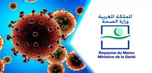 """تسجيل 227 حالة جديدة ترفع حصيلة المصابين بفيروس """"كورونا"""" إلى 2251 حالة بالمغرب"""