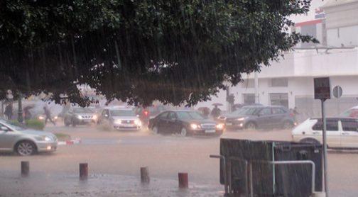 زخات رعدية محليا قوية اليوم الجمعة بعدد من مناطق المملكة
