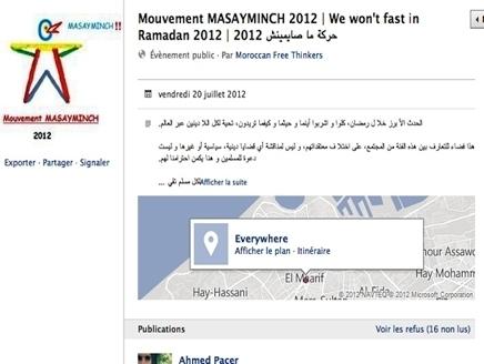 ما صايمينش.. حركة تدعو للإفطار علناً في المغرب
