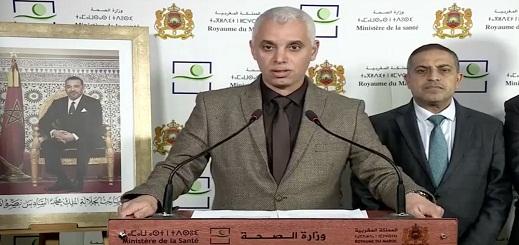 وزير الصحة: رفع الحجر الصحي سيكون بحسب الحالة الوبائية لكل جهة