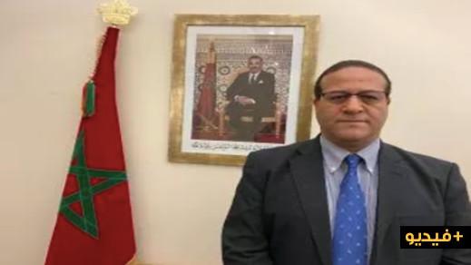 قنصل المغرب بنيويورك يؤكد على إستمرار دعم المغاربة العالقين بالولايات المتحدة الأمريكية