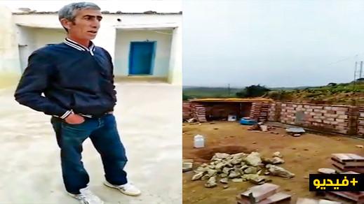 مواطن بجماعة اتسافت يناشد المحسنين مساعدته في إكمال بناء منزله