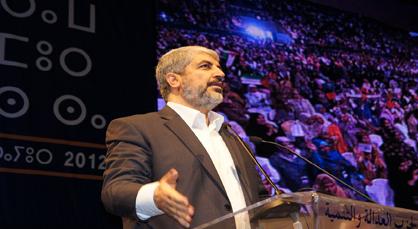 السيد خالد مشعل يدعو القادة العرب إلى الاقتداء بالنموذج المغربي في التعاطي مع الربيع العربي