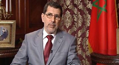 المغرب يطالب السفير السوري بالمغادرة