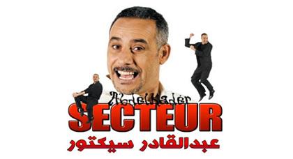 """القنوات المغربية تراهن على """"الكوميديا"""" في رمضان"""