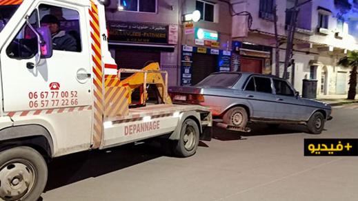 شاهدوا.. إيقاف شخص خرق حالة الطوارئ وحجز سيارته بالناظور