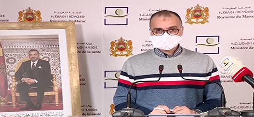 ارتفاع عدد المصابين بفيروس كورونا في المغرب إلى 4065حالة