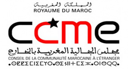 مجلس الجالية المغربية بالخارج ينفي رفضه المثول أمام مجلس النواب