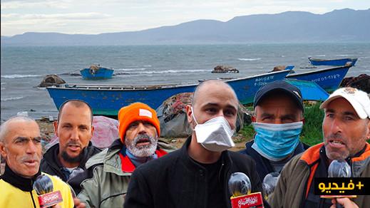 شاهدوا.. معاناة الصياديين التقليديين بمنطقة ثايزاث بسبب جائحة كورونا